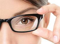 IOL - Blog - Como anda sua saude ocular (thumb)